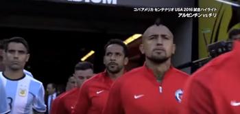 コパアメリカ予選リーグアルゼンチン対チリ.png